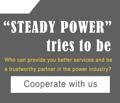 Cooperate with us